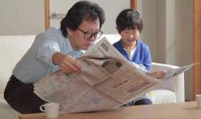 tokyo newspaper childiren_digital_interactive marketing